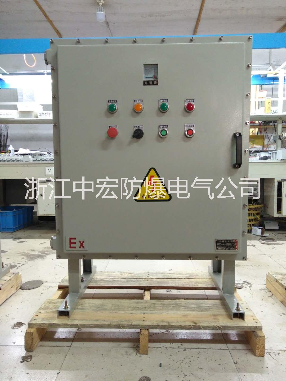 钢板焊接防爆照明电路配电箱 防爆配电箱柜