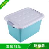 富灘塑膠制品供應收納箱 加厚帶蓋整理箱衣服玩具塑料收納箱