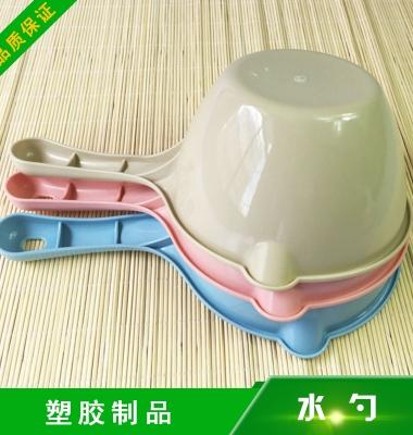 供应水勺图片/供应水勺样板图 (1)