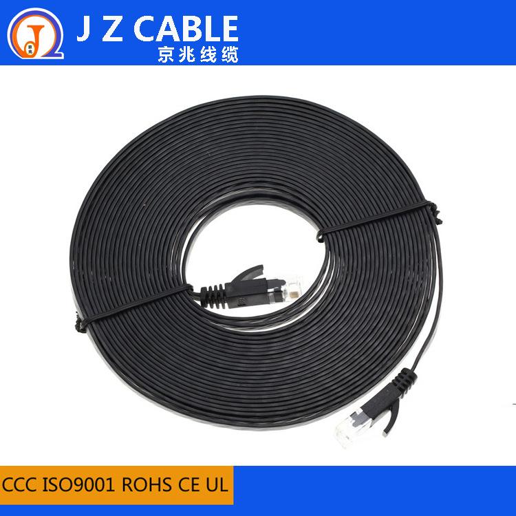 供应1米黑色cat6六类扁平网线 无氧铜过测试网络跳线