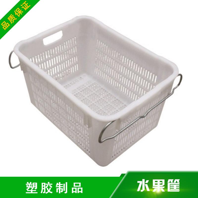 富滩塑胶制品供应水果筐 塑料沥水篮收纳筐篮子 厂家批发