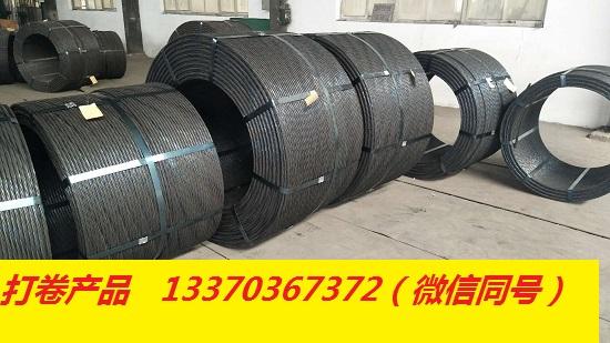 矿用17.8钢绞线