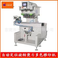 供应电烫斗印刷机-气动油墨移印机-厂家供应定制多色半自动移印机