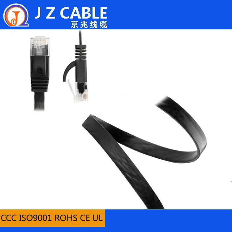 供应2米黑色cat6六类扁平网线 RJ45无氧铜国标过测试网络跳线 供应2米黑色cat6六类扁平网线