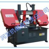 GT4235液压金属带锯床 厂家直销 全国联保 包邮