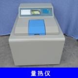 全自动量热仪厂-广州微机全自动量热仪厂家_MLR-7000微机全自动量热仪_广州微机全自动量热仪厂家