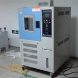 品质保证 可程式恒温恒湿箱 高低温交变湿热试验箱