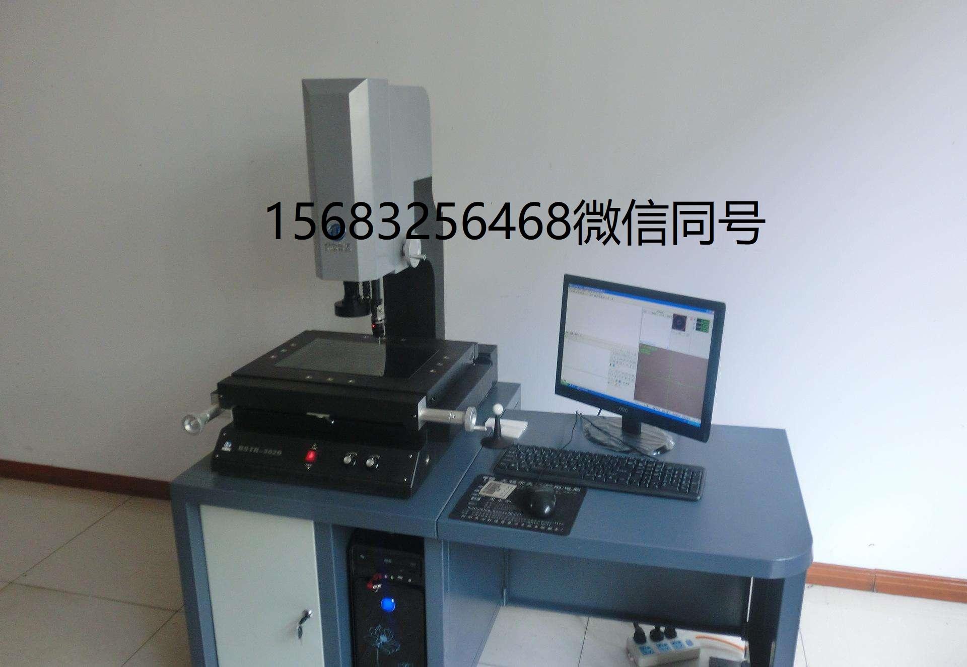 2.5D影像仪 维修 买卖
