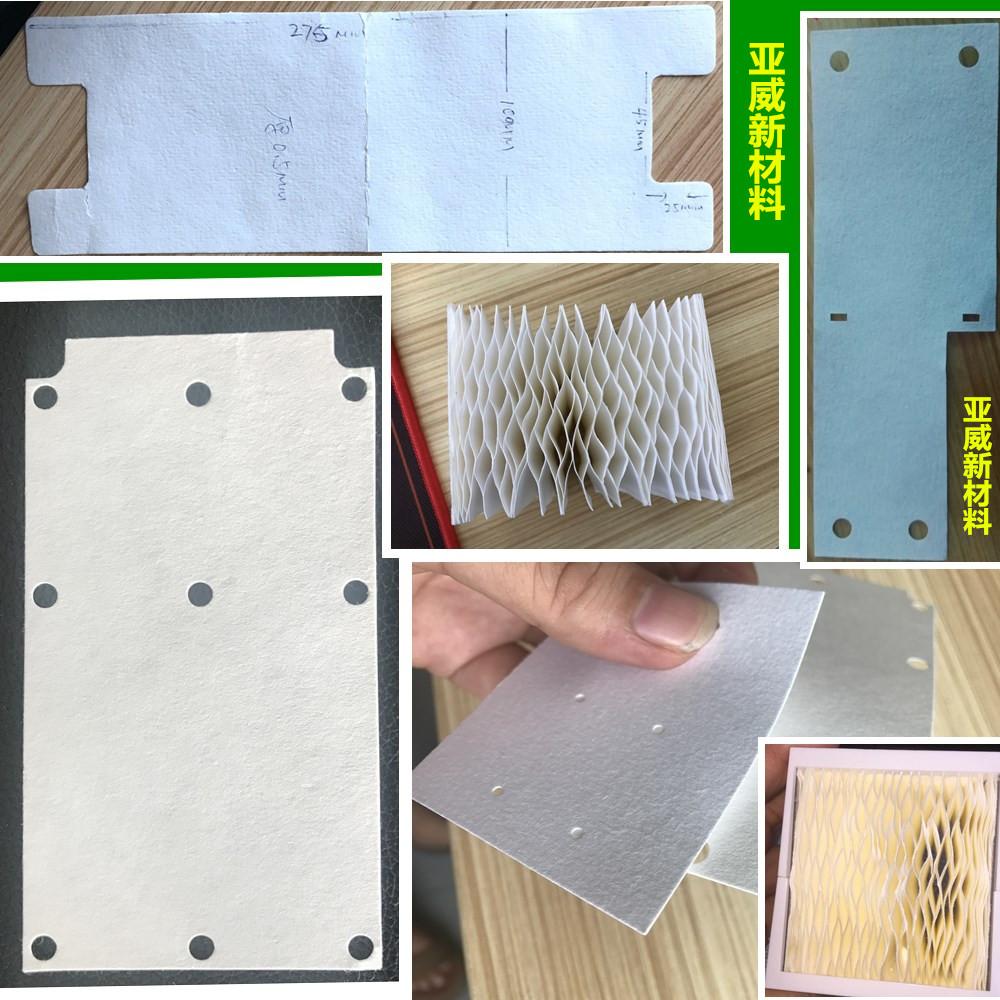 冷风机专用吸水棉纸吸水纸 吸湿快