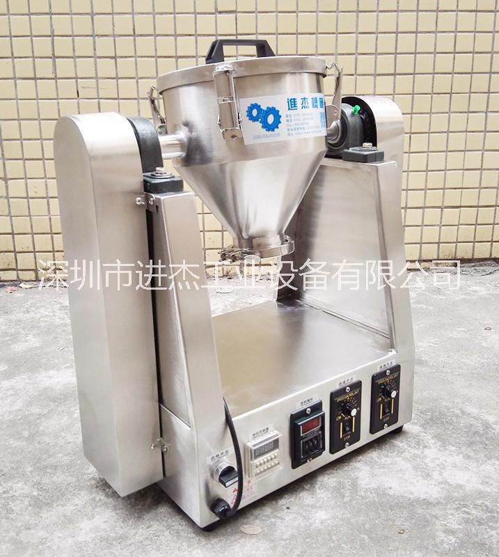 1KG粉末搅拌机 1KG碳粉混合 1L强力混合机 1公斤打碎结块物料混合机 3L混料机
