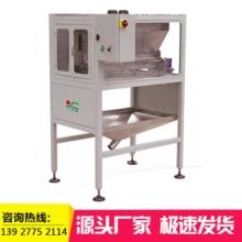 陶瓷布粉機|佛山干粒機設備生產|佛山干粒機直銷|佛山布料機陶瓷加工設備生產直銷批發