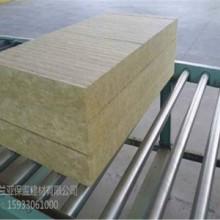 保温材料A级防火憎水岩棉板外墙用保温隔墙板复合板钢网插丝岩棉板