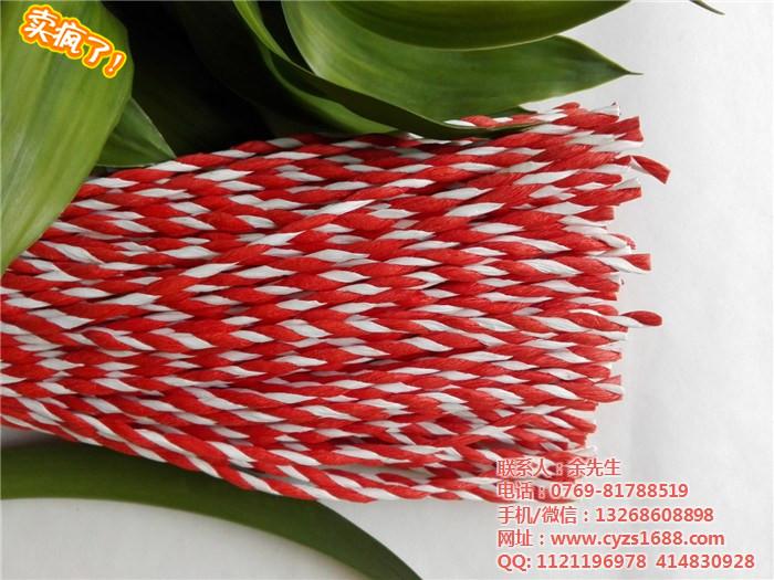 供应 拉菲纸绳厂 优质拉菲纸绳厂家 拉菲纸绳批发价 拉菲纸绳厂家