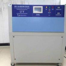 厂家直销QUV紫外耐候试验箱 加速耐候箱