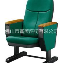 供应鸿基礼堂椅、专业销售礼堂椅 、鸿基礼堂椅投标报价、鸿基礼堂椅控标产品批发