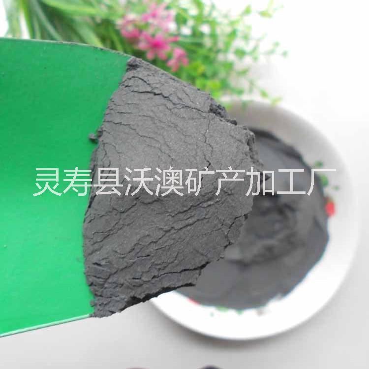 供应电气石粉 1250目电气石粉 超细粉 托玛琳粉 能量粉