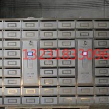 邮政信报箱价格