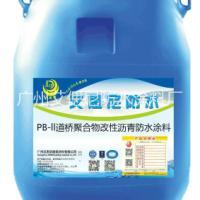 艾偲尼供应PB聚合物改性沥青防水涂料低价处理,聚合物改性沥青行情趋势与未来发展前景