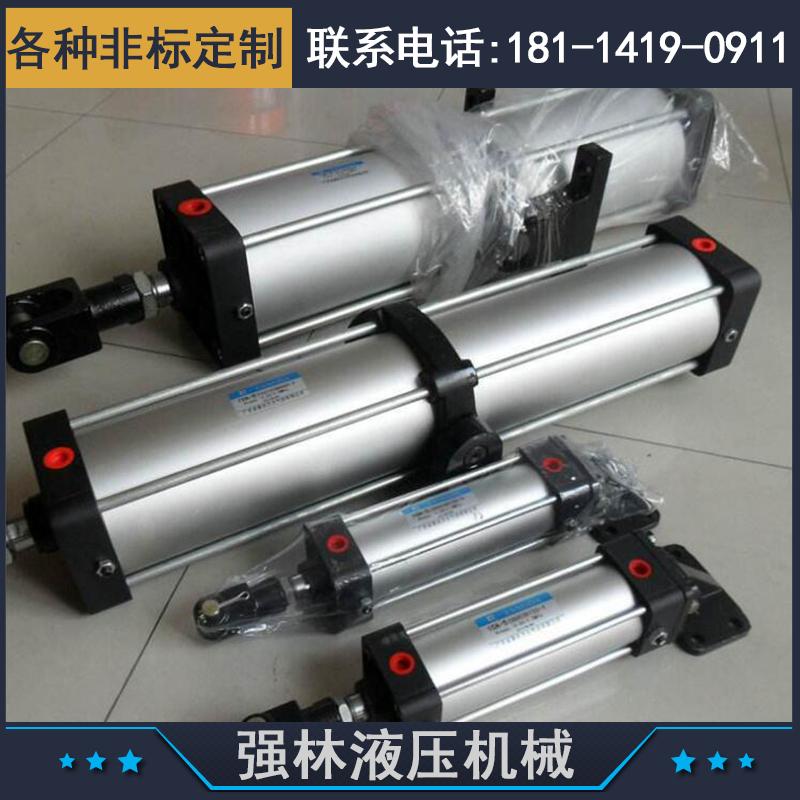 【厂家直销】气缸 活塞气缸 薄型气缸 行程可调复型气缸