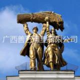 南宁哪里有雕塑加工 南宁雕塑公司 南宁浮雕报价