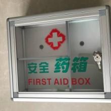 壁挂急救箱