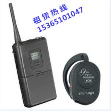 天津哪里有导览,导游,无线耳麦讲解器,租赁性价比高15365101047天津无线导览租赁 讲解器解说器