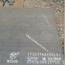 容器板   容器板供应  容器板厂家定制   容器板切割下料批发