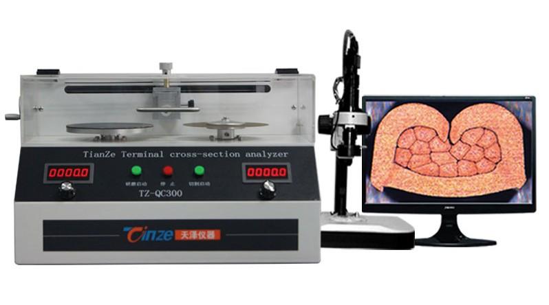 中山端子截分析仪仪