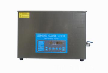 厂家供应超声波清洗机 超声波清洗机报价 超声波清洗机供应商 超声波清洗机批发
