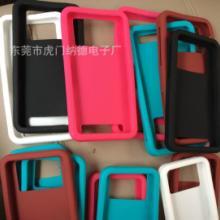 手机保护套定制 手机保护套 手机保护套生产厂家 橡胶保护套批发批发
