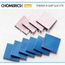 供应ChomericsG580,导热系数3.0W/m.k,介电强度高达8Kv , 固美丽G580导热硅胶批发