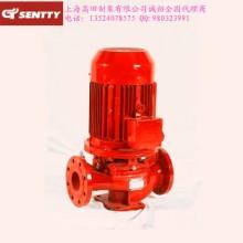 XBD7.0/20G-L消防泵XBD8.0/20G-L