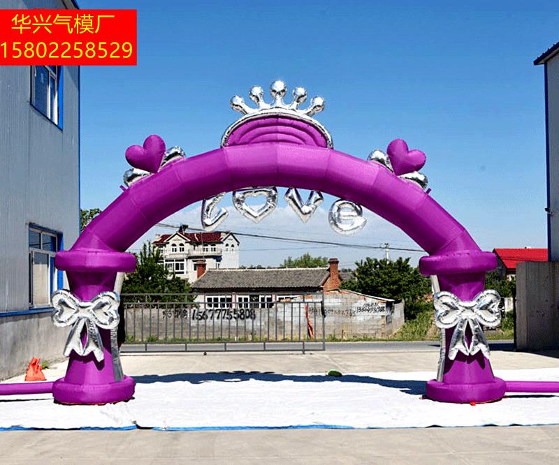 新款 婚庆拱门 6米8米烫金婚礼开业充气拱门庆典气模 四腿彩虹门
