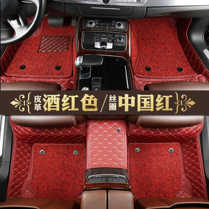 邢台专车脚垫厂家 汽车专车专用脚垫批发 新款专车脚垫