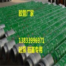 混凝土胶管 混凝土输送胶管 泵车橡胶管 布料机专用胶管厂家