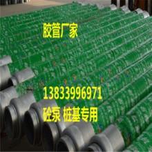 砼泵胶管 喷砂泵胶管 三一泵车胶管生产厂家批发