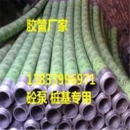 混凝土输送软管DN125图片