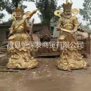 铸铜四大天王图片