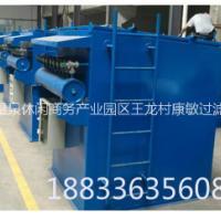 袋式除尘器推荐产品/XD-Ⅱ型多管旋风除尘器/袋式除尘器/木工除尘设备