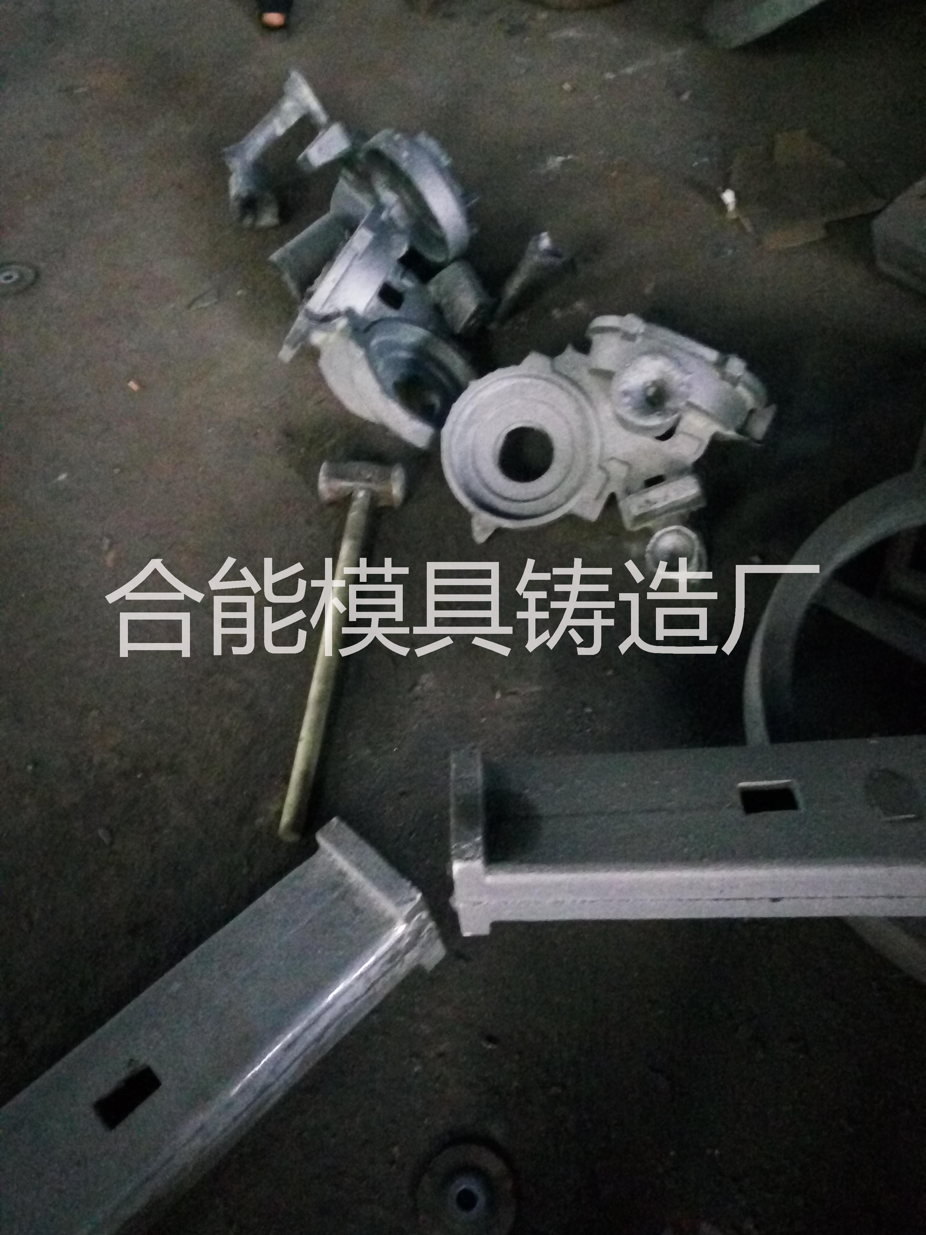 佛山合能钢模浇铝铸