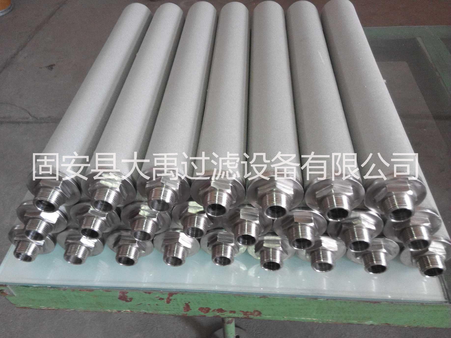 不锈钢烧结网滤芯催化剂的过滤回收