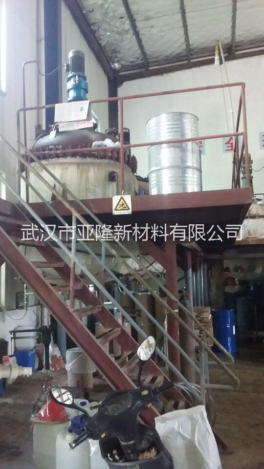 武汉亚隆厂家生产电镀中间体ATPN 羧乙基异硫脲嗡盐 羧乙基异硫脲嗡盐ATPN