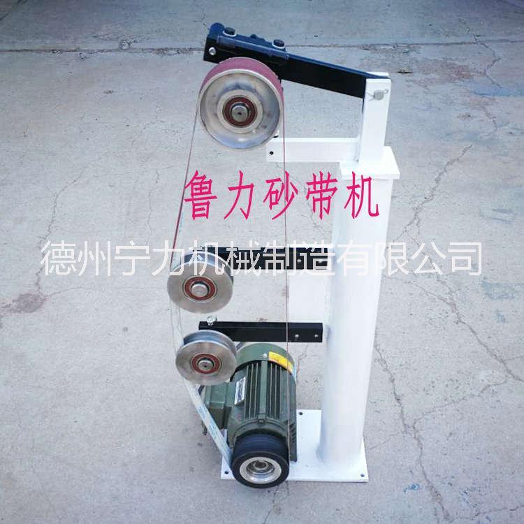 定制砂带机砂带打磨机生产厂家
