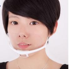 透明塑料双面防雾微笑口罩润樾塑胶厂家直销批发