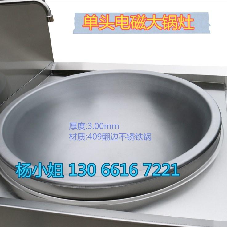 武汉商用电器批发城在那里/二十五千瓦用电炒菜锅/容量82L供200人吃饭