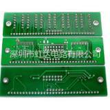 专业生产pcb线路板电路板铝基板