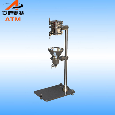 AT-CSF游离度测定仪