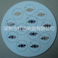 专业pcb线路板电路板铝基板fpc 单双面铝基板LED铝基板