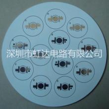 专业pcb线路板电路板铝基板fpc 单双面铝基板LED铝基板图片