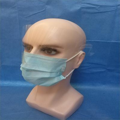 一次性三层护目式镜片口罩南通润樾厂家直销